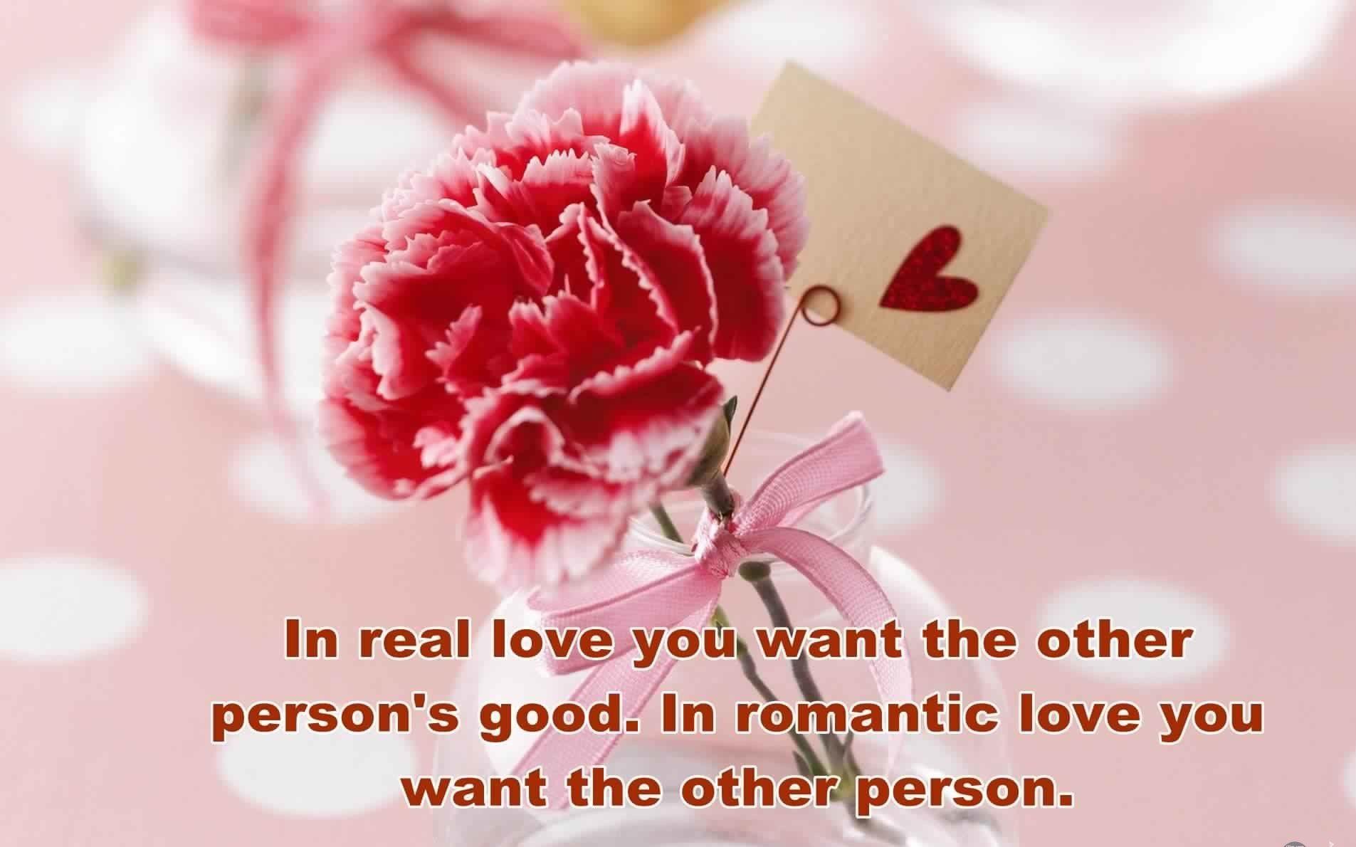 الحب الحقيقي...