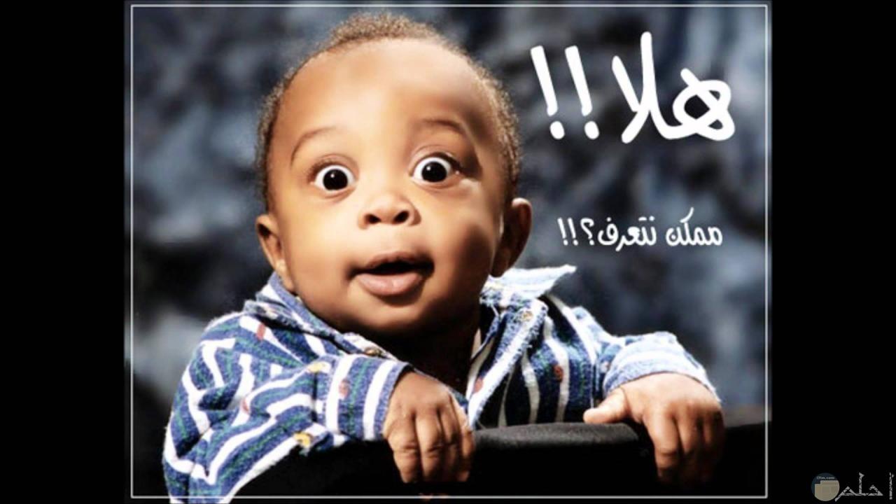 صورة لطفل على صفحة الفيس بوك.