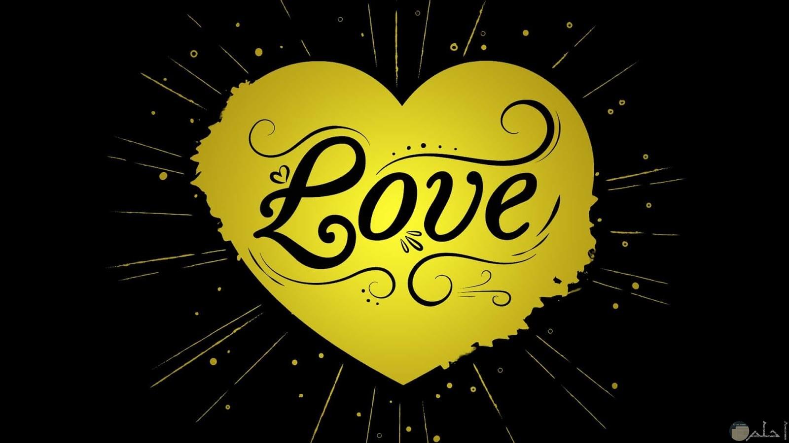 خلفية سمراء بها قلب اصفر