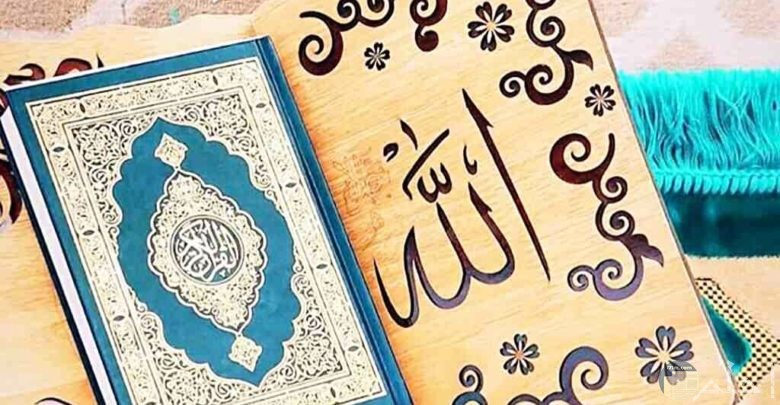 تهنئة بشهر القرآن فى صورة.
