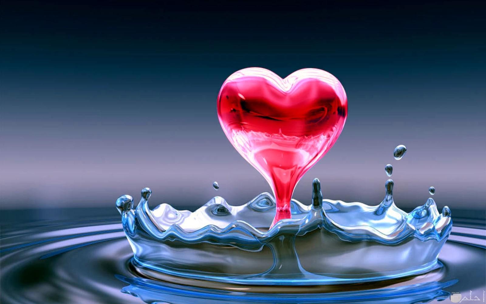 خلفية فيس بوك و قلب يخرج من الماء.