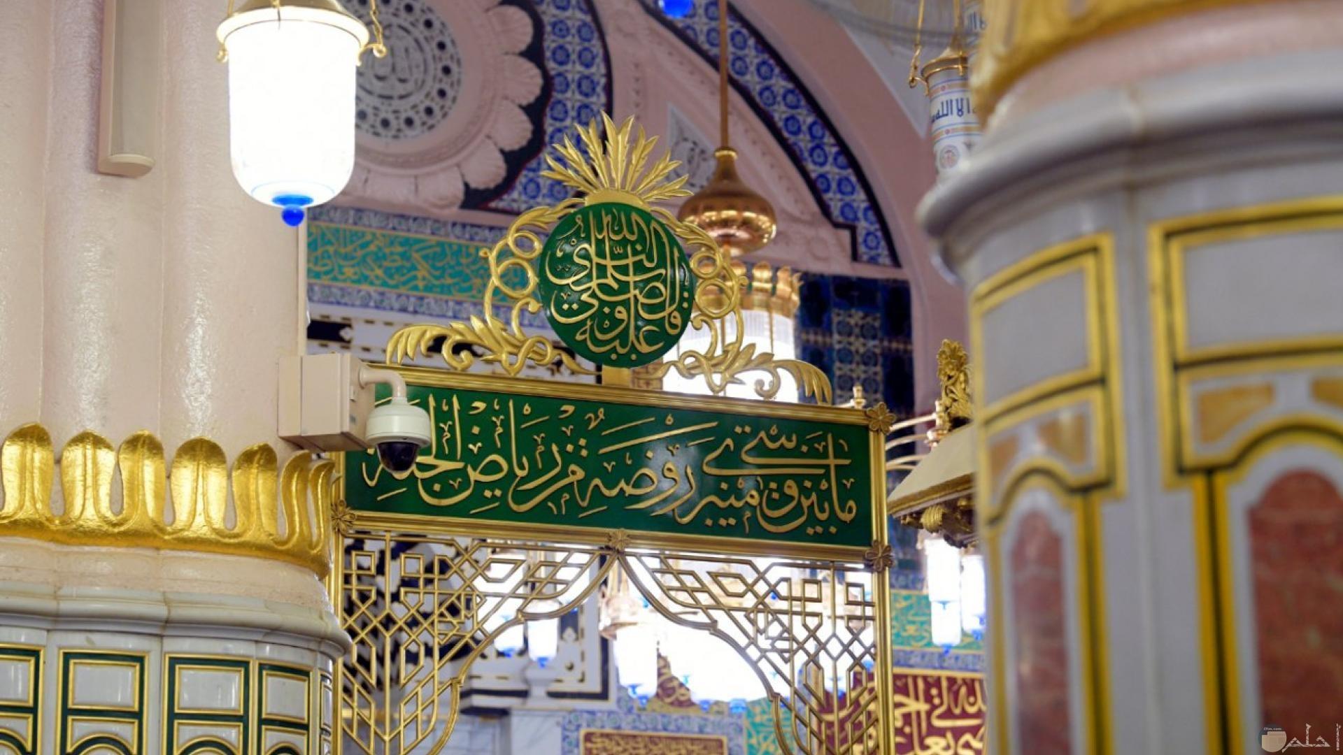 صورة خلفية للفيس بوك من المسجد النبوى الشريف.