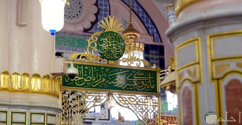 اجمل الصور للمسجد النبوى الشريف من الداخل و الخارج