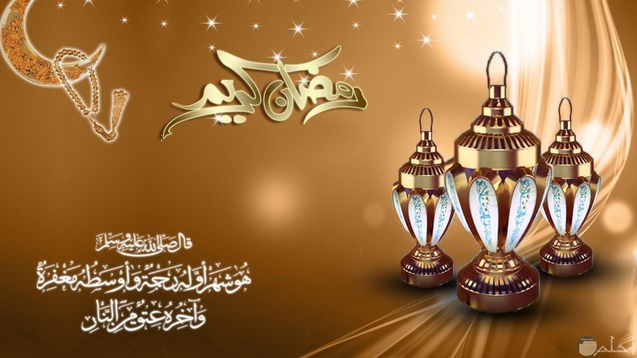 صورة كل عام و انتم بخير بمناسبة رمضان.