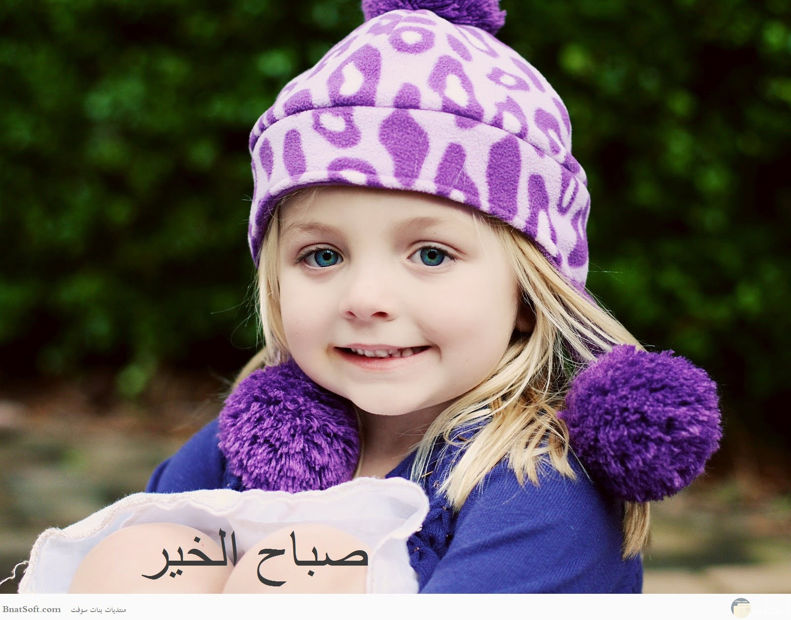 صورة بنت تقول صباح الخير.