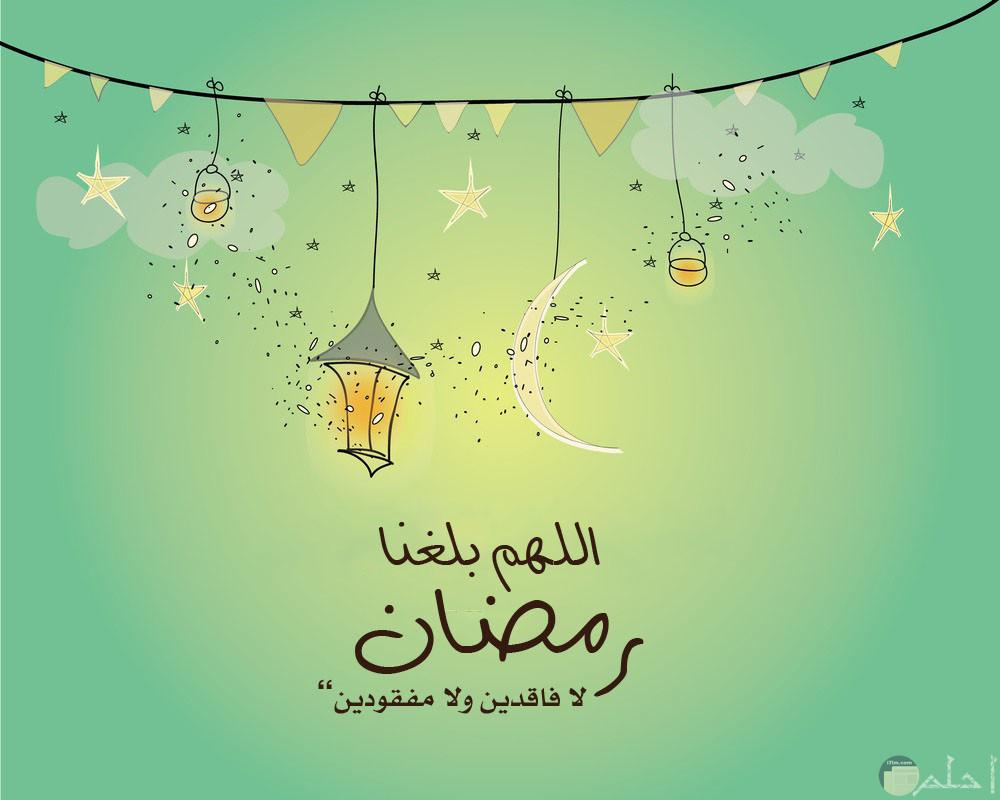 تهنئة شهر رمضان و بلوغه بالتقوى.