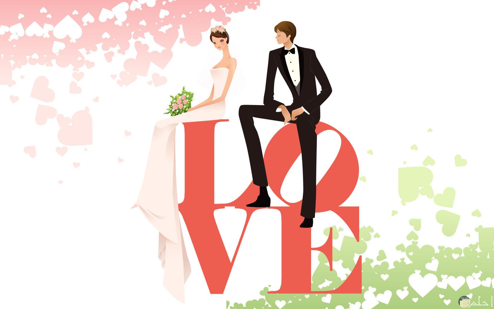 رومانسية الحب تجمع بين العروسين.