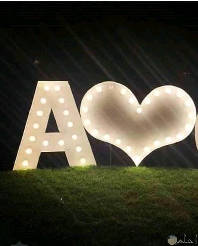 حرف A منور مع قلب