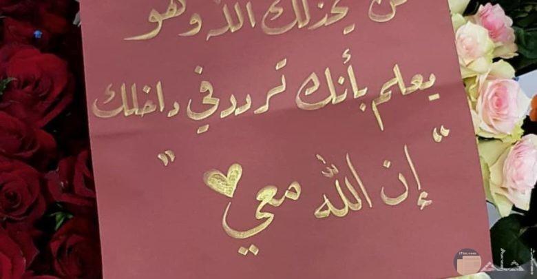صور كلمات جميلة
