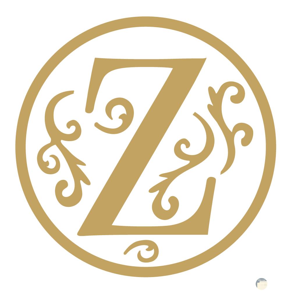تصميم مميزة لحرف z