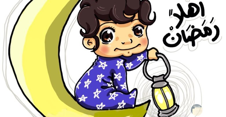 صورة مكتوب عليها أهلا رمضان، و طفل و هلال رمضان و فانوس.