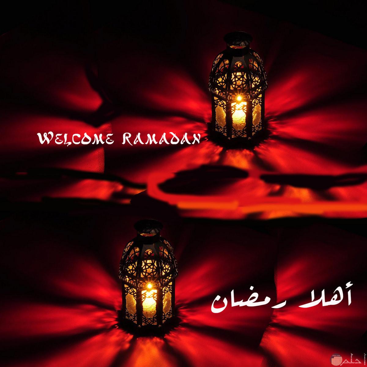 أهلا رمضان مكتوبة بالعربي و بالإنجليزي.