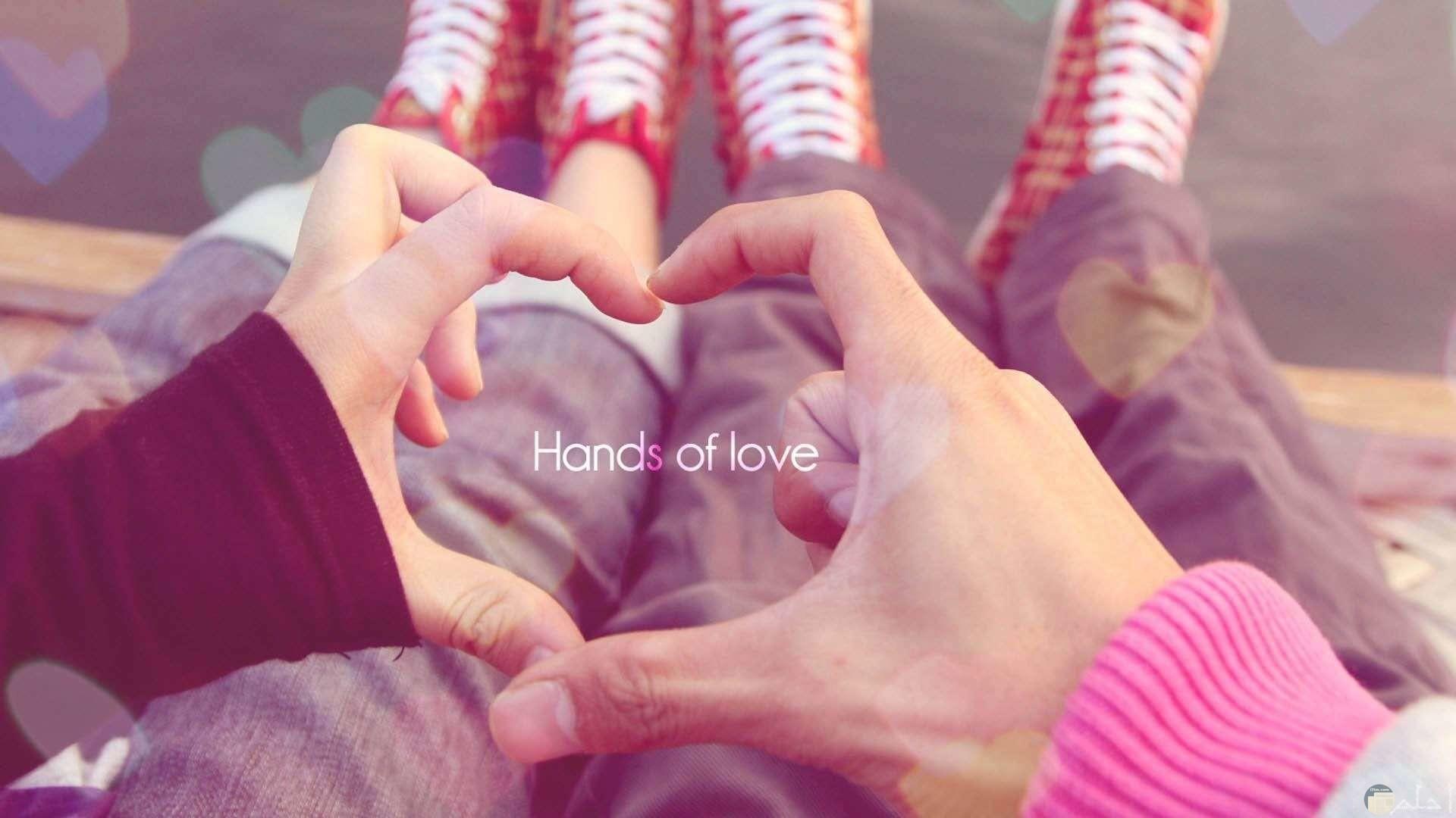 صورة قلب بيد عاشقان