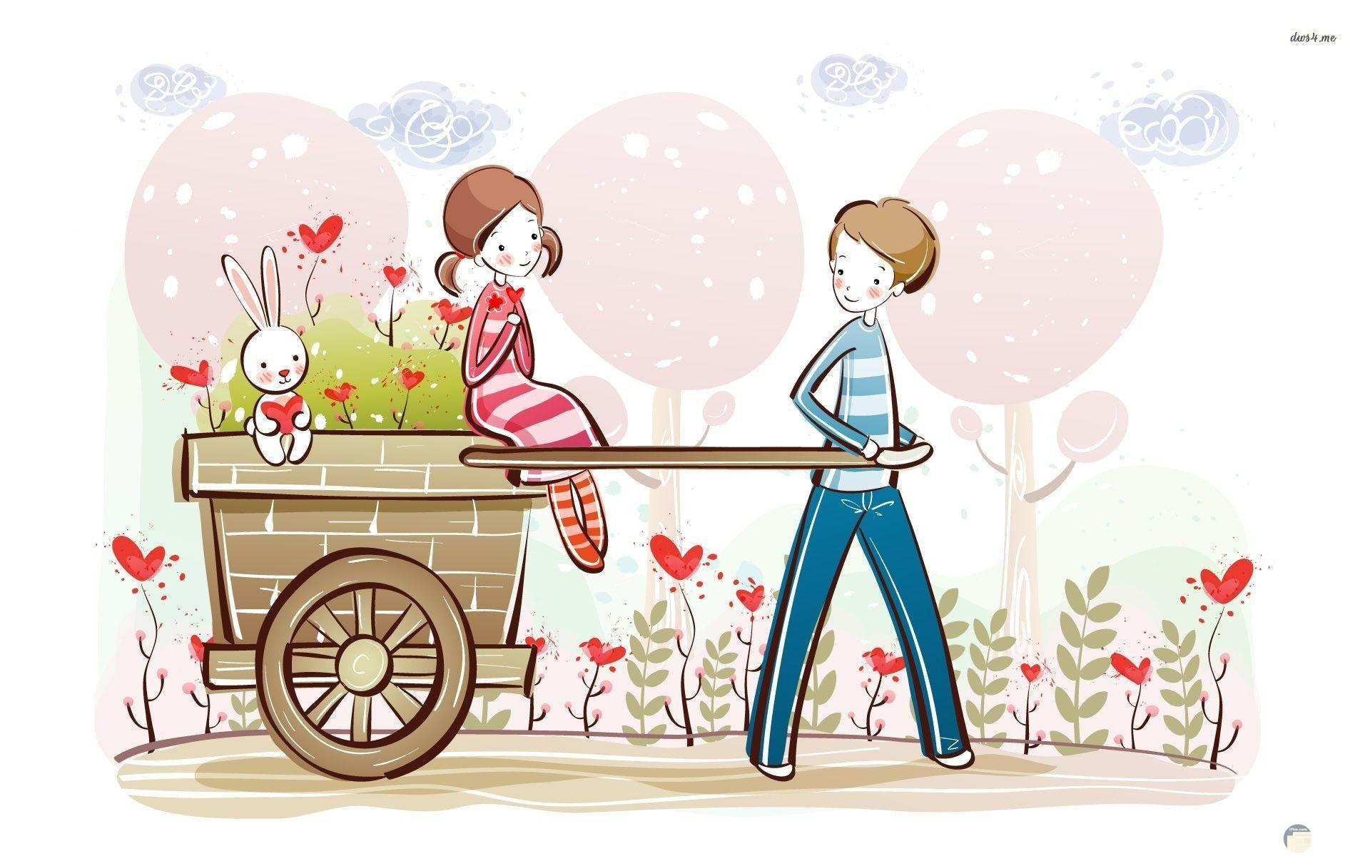 رسمة معبرة عن الحب و الحنان.