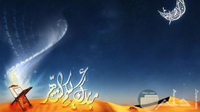 خلفيه رمضان رائعه
