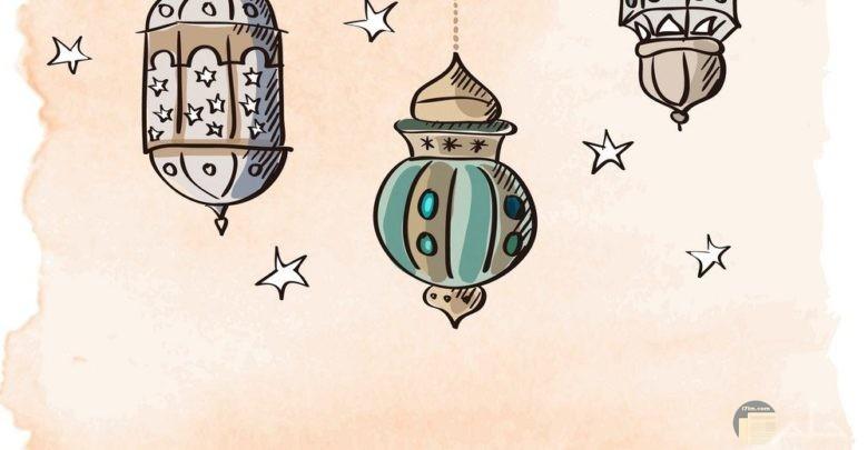 رمضان أحلى مع ندى.