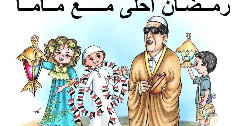 المسحراتي و زينة و فانوس رمضان مع كلمة ماما.