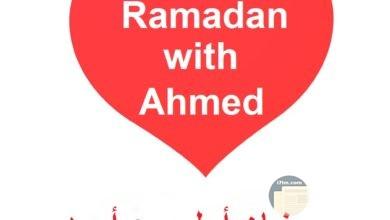 Ramadan with Ahmed.