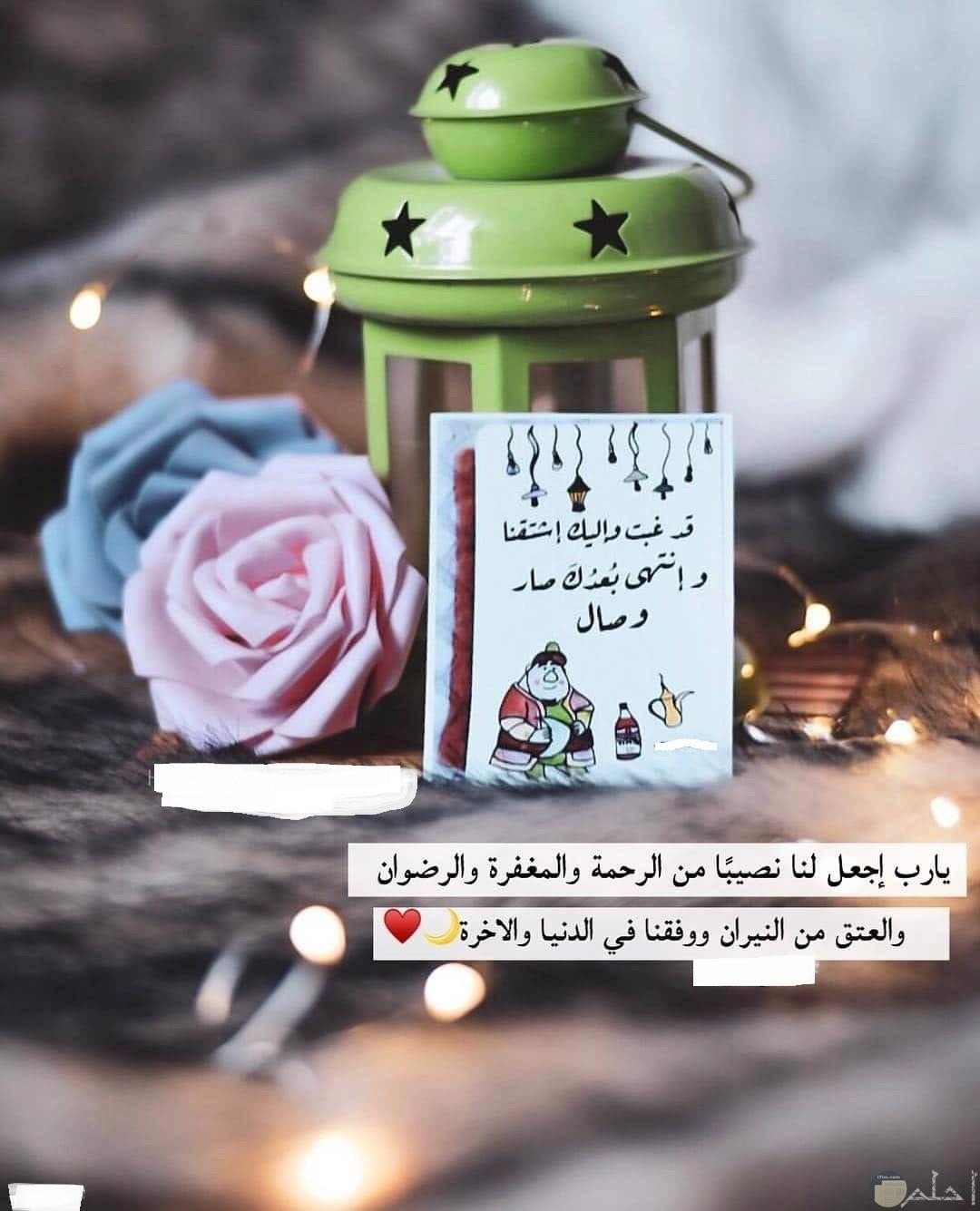 دعاء جميل لشهر رمضان مع خلفية رمضانية.