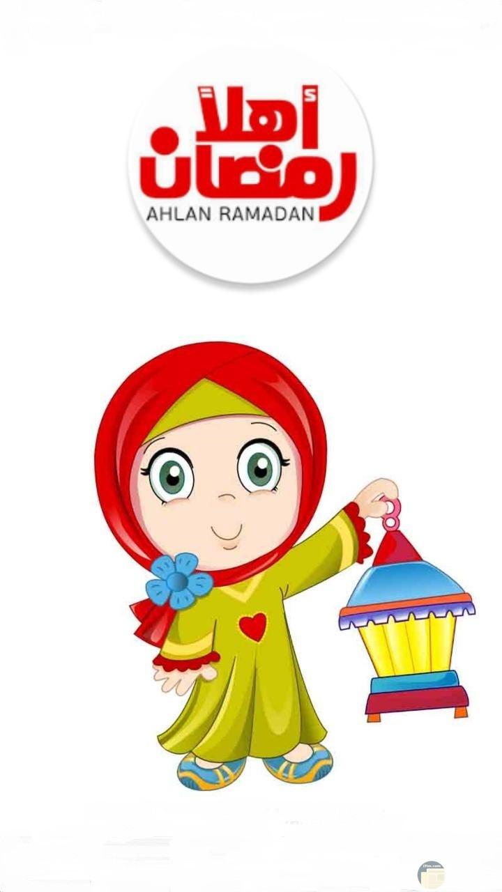 رسمة رمضانية مكتوب عليها أهلا رمضان.