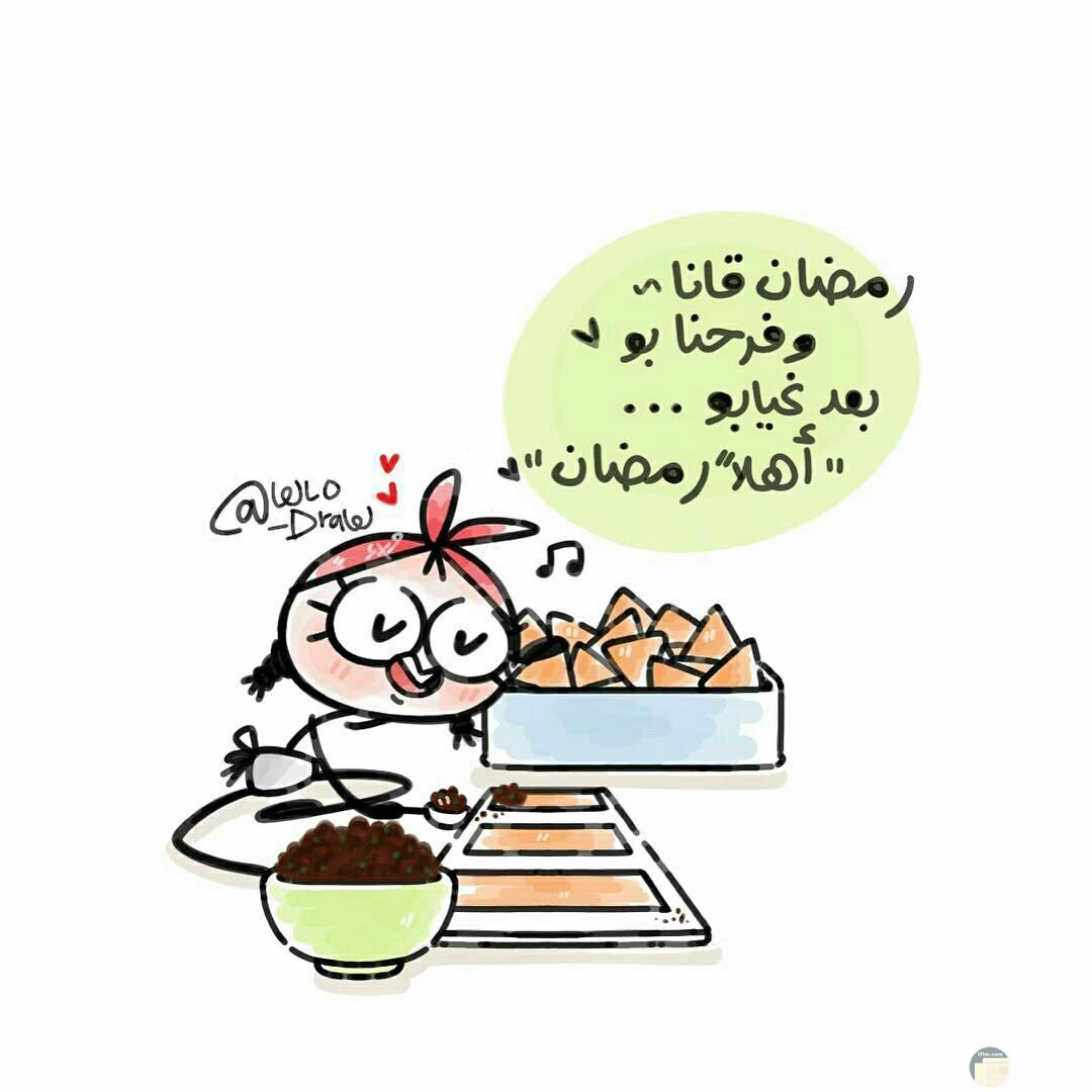 كاريكاتير و رسم ملون جميل رمضان قانا.