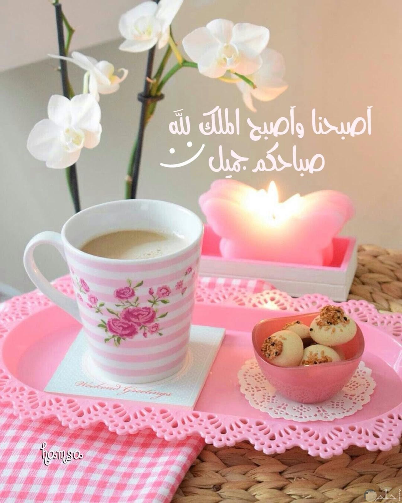 صباح الخير اجمل الصور المعبرة عن احلى صباح