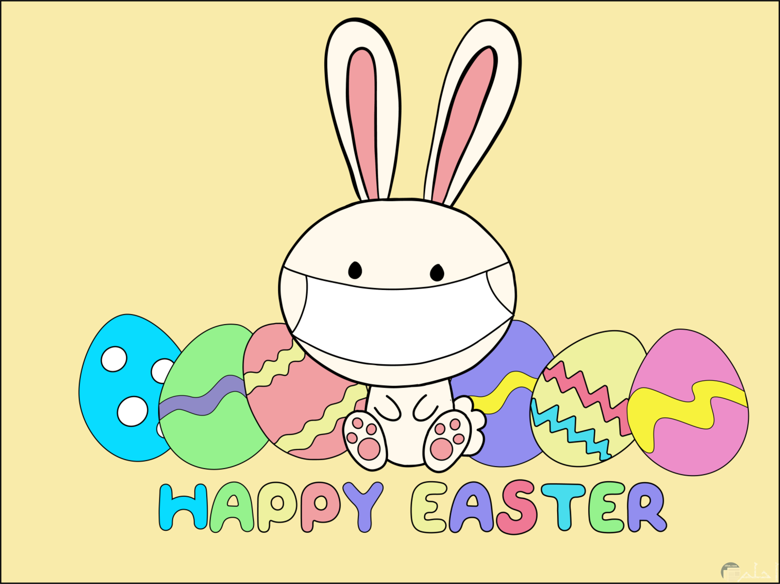 happy easter- عيد فصح سعيد.