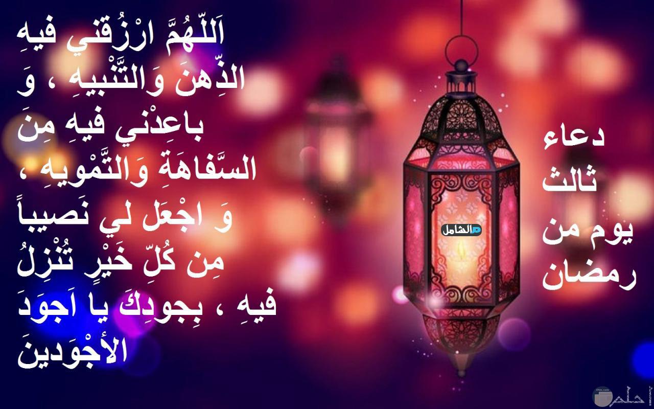 اللهم ارزقني فية الذهم والتنبيه