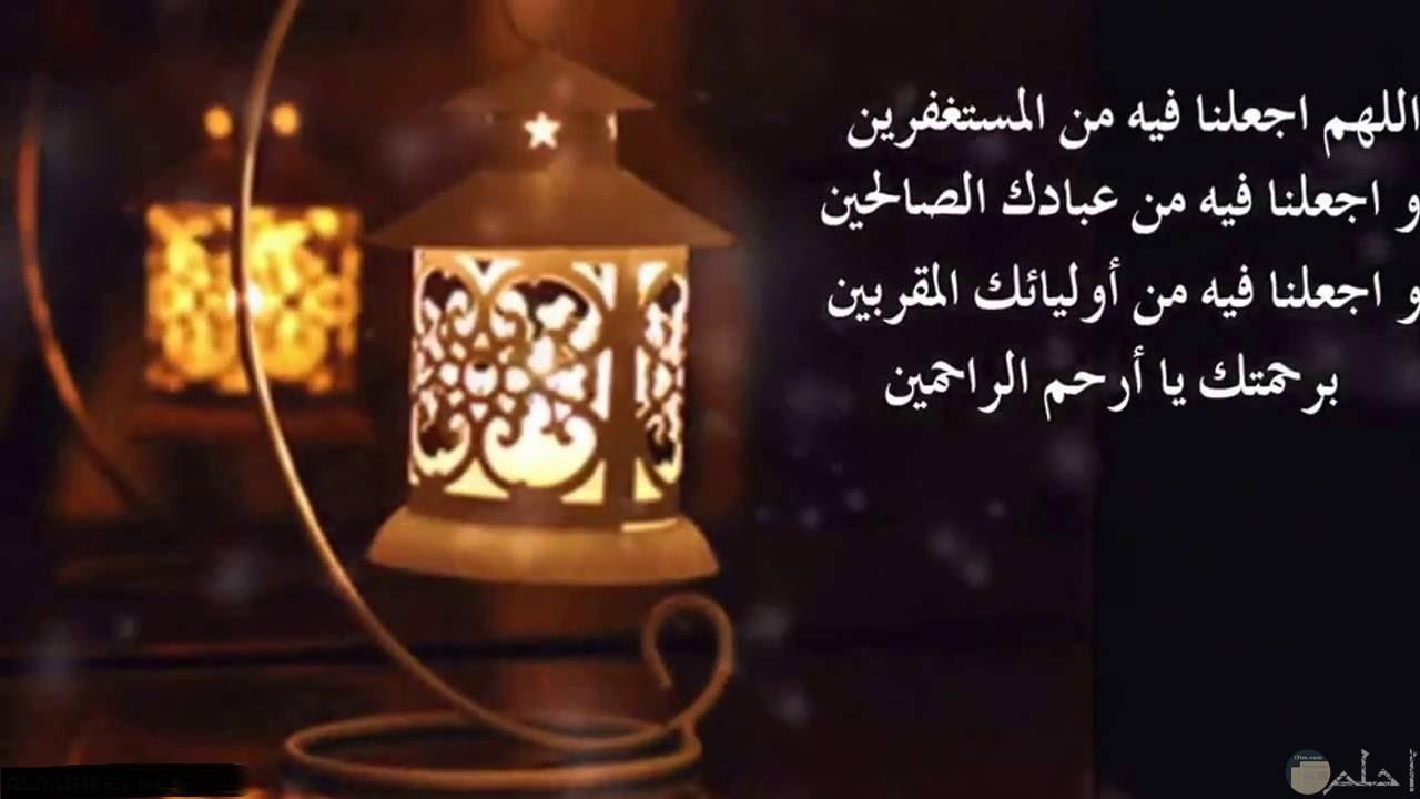 من دعاؤنا فى رمضان اللهم إعتق رقابنا.