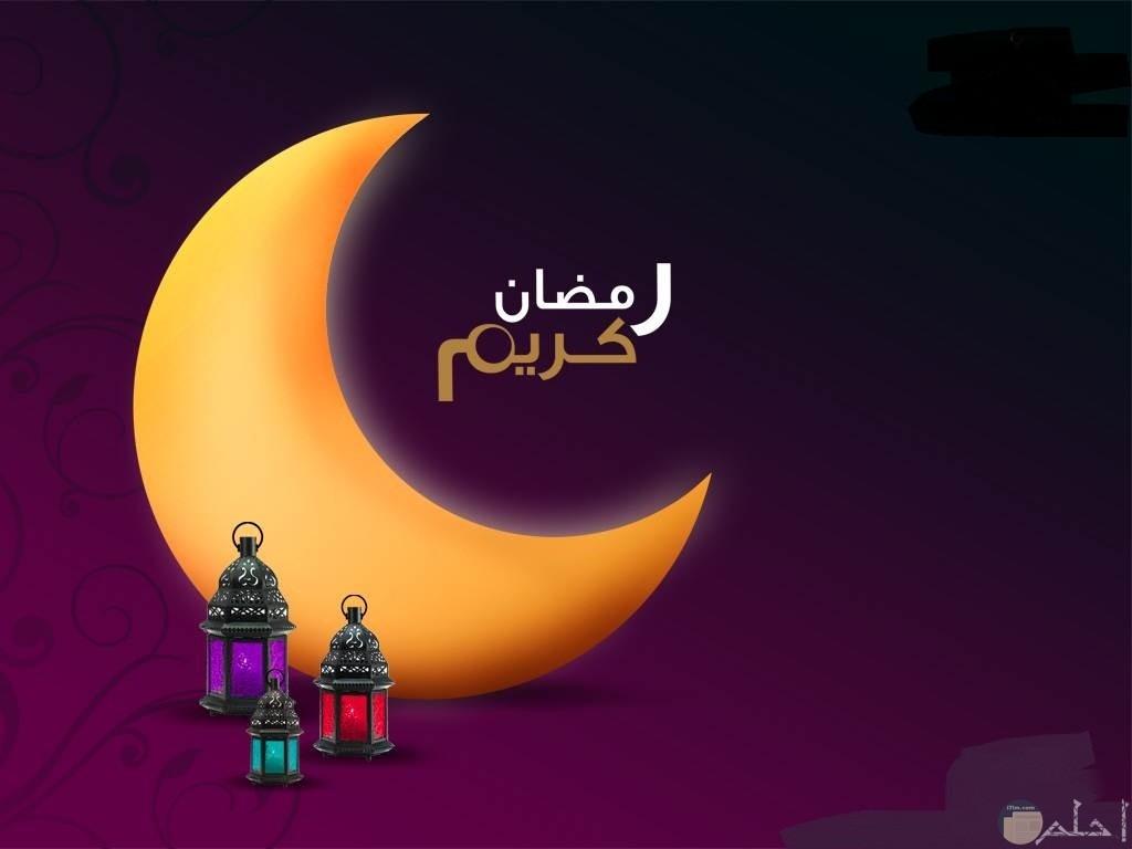 صورة هلال شهر رمضان المبارك.