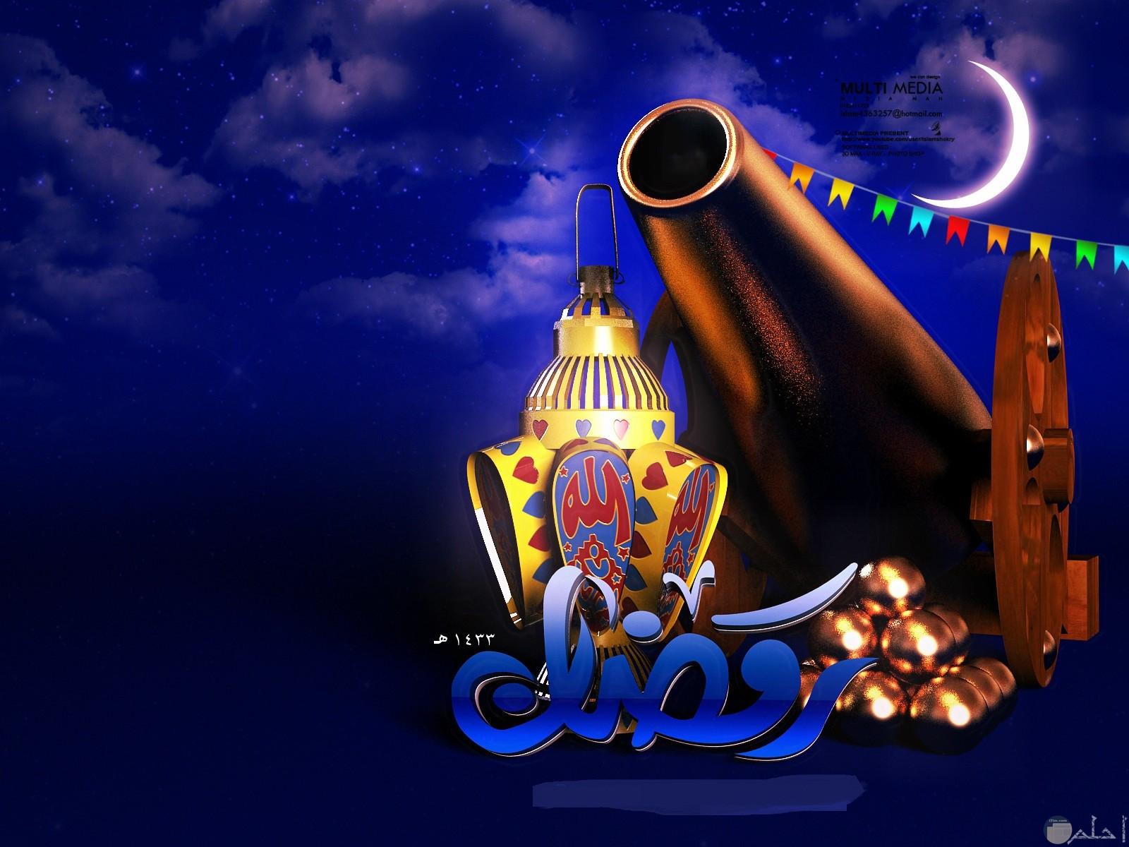 صورة مدفع الإفطار فى شهر رمضان.