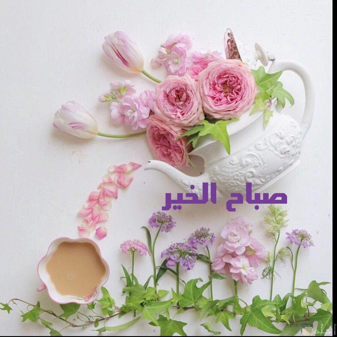 صورة تحمل صباح الخير مع ورد و فنجان قهوة.
