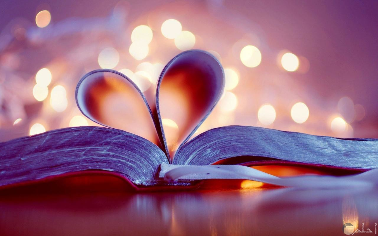 كتاب مفتوح علي شكل قلب