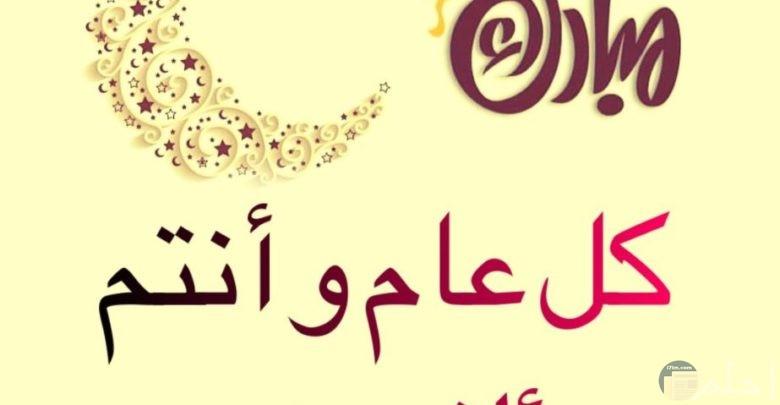 اجمل صوره لاستقبال رمضان
