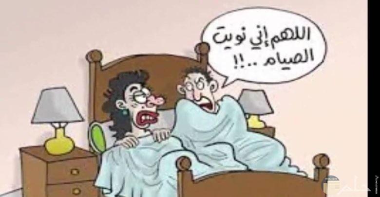 من اكتر الصور المضحكه فى رمضان
