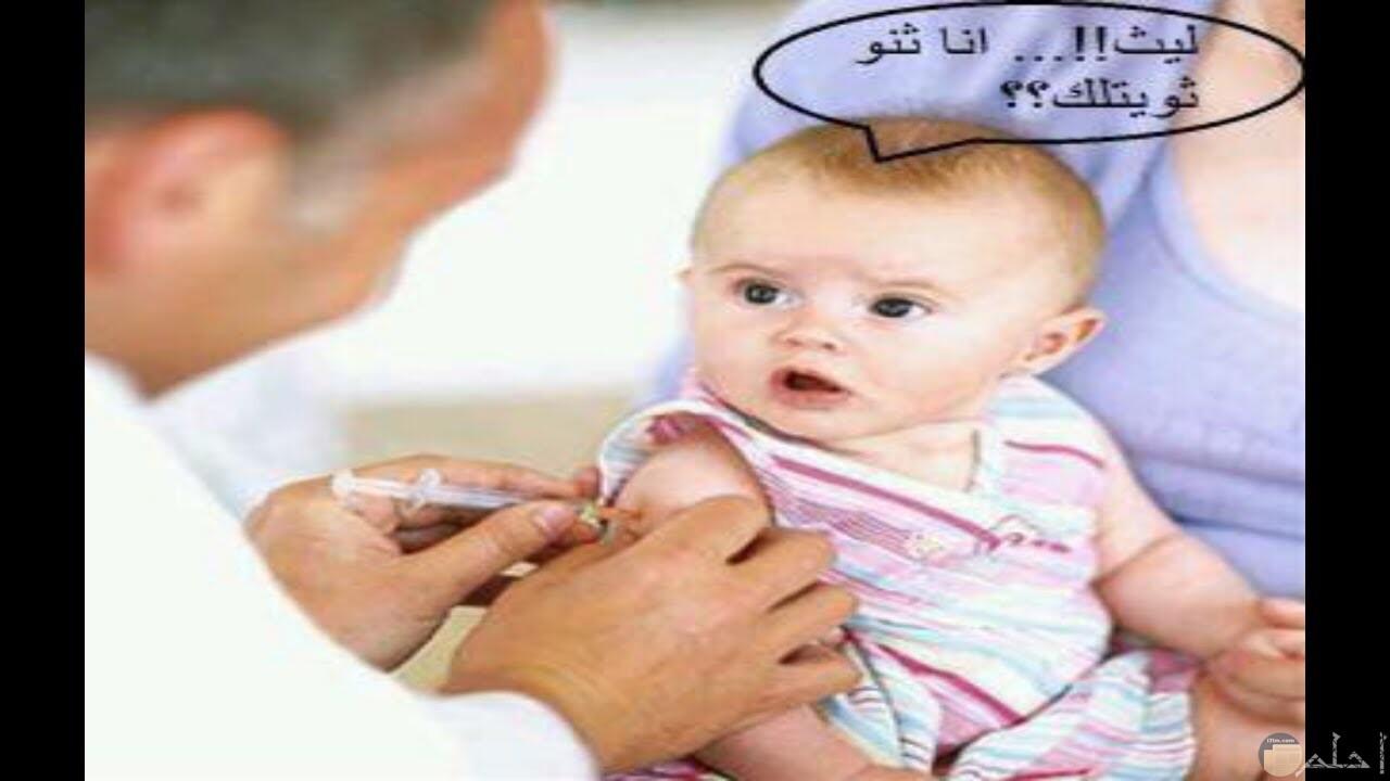 طفل و سؤال بريئ للدكتور.