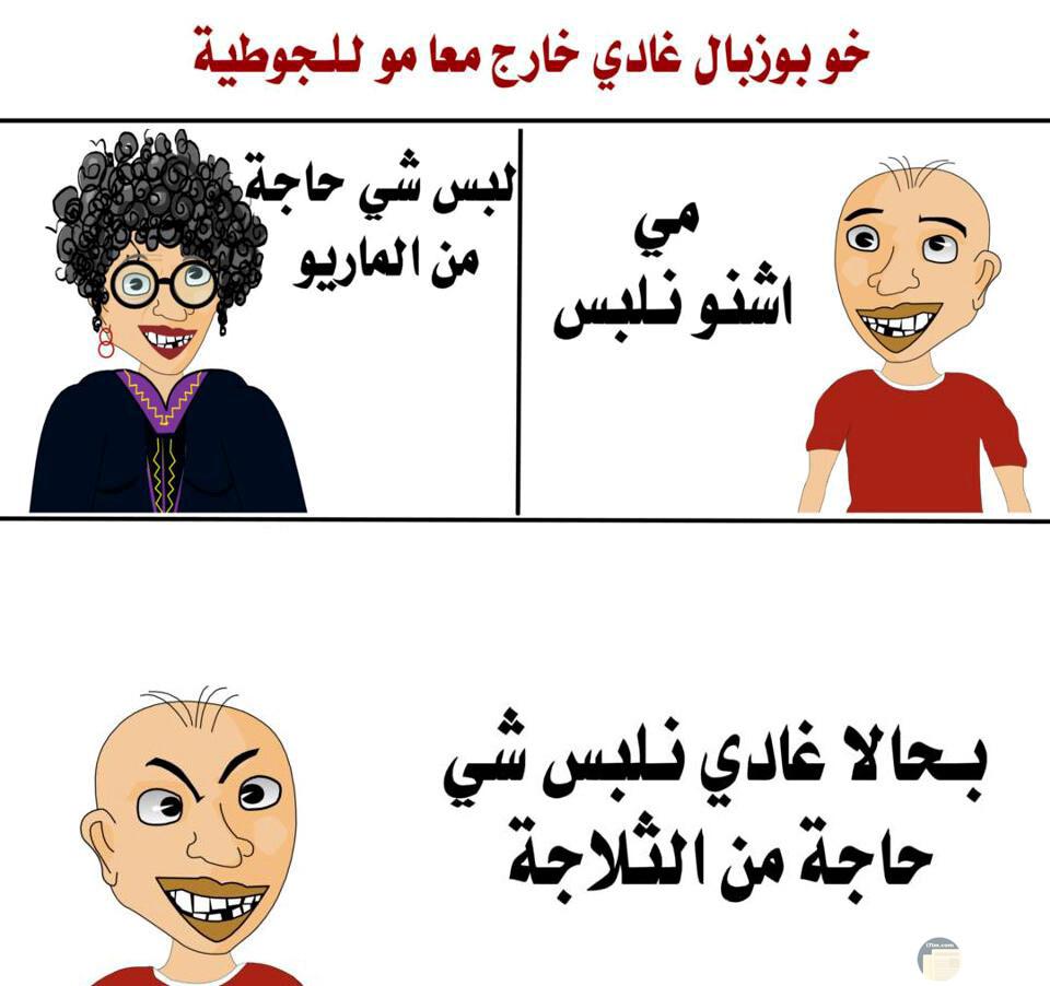 اروع النوكت المغربية