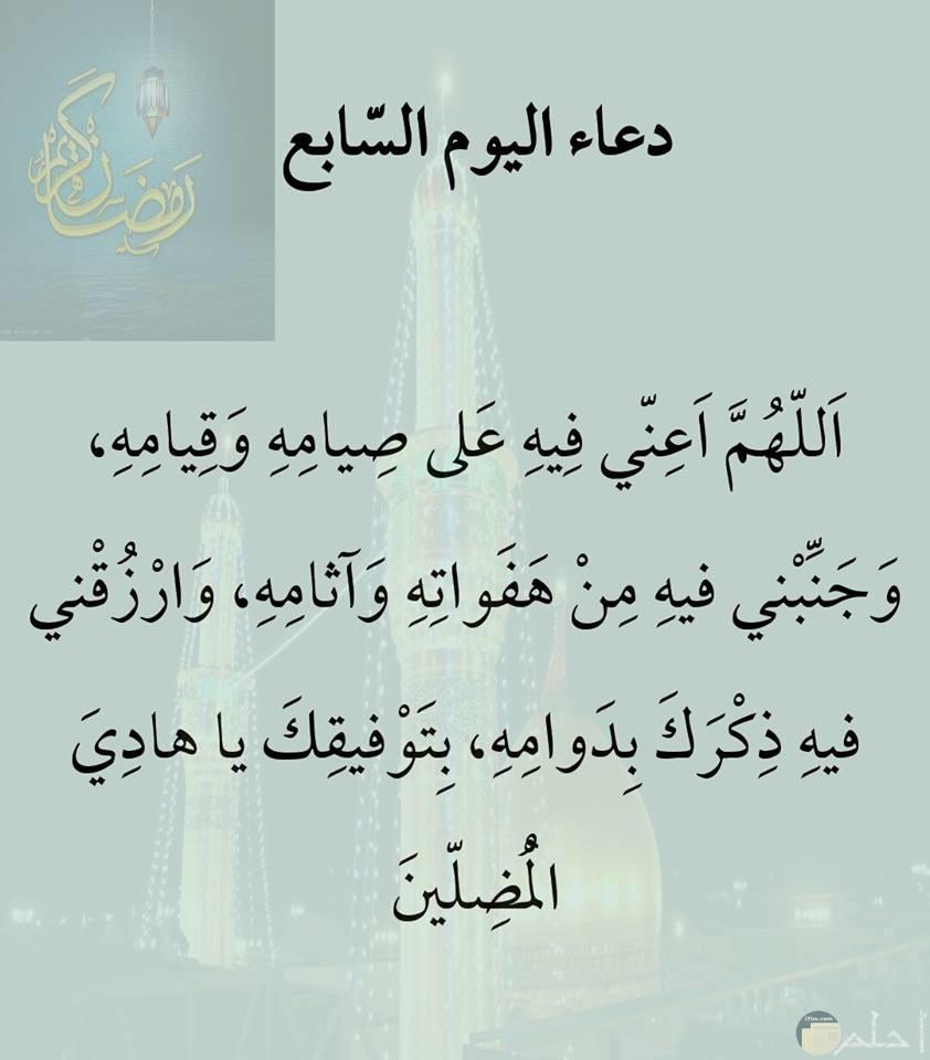 ادعية رمضانية مقبولة بأذن الله