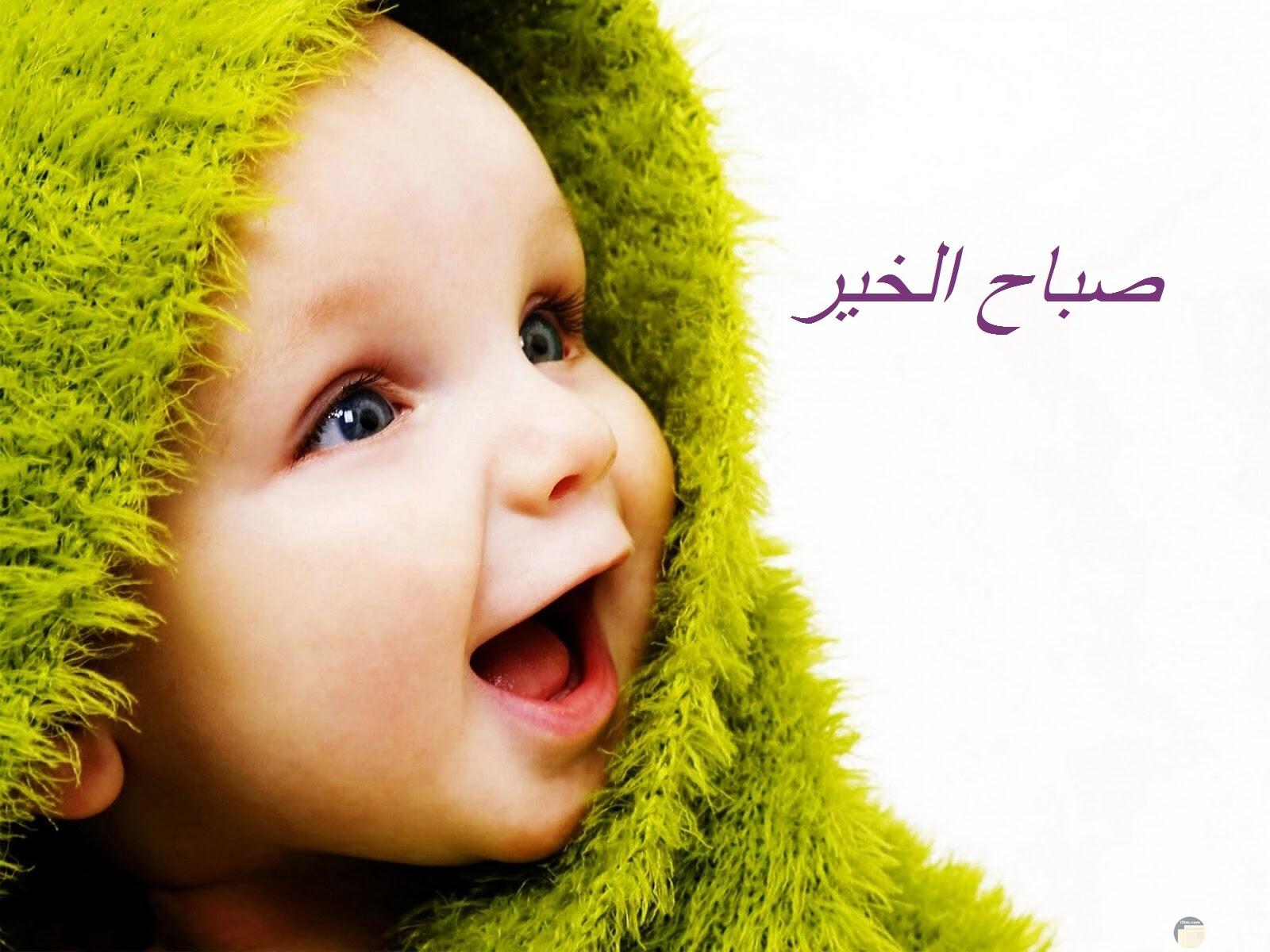 صورة للواتس لطفل يرسل صباح الخير.