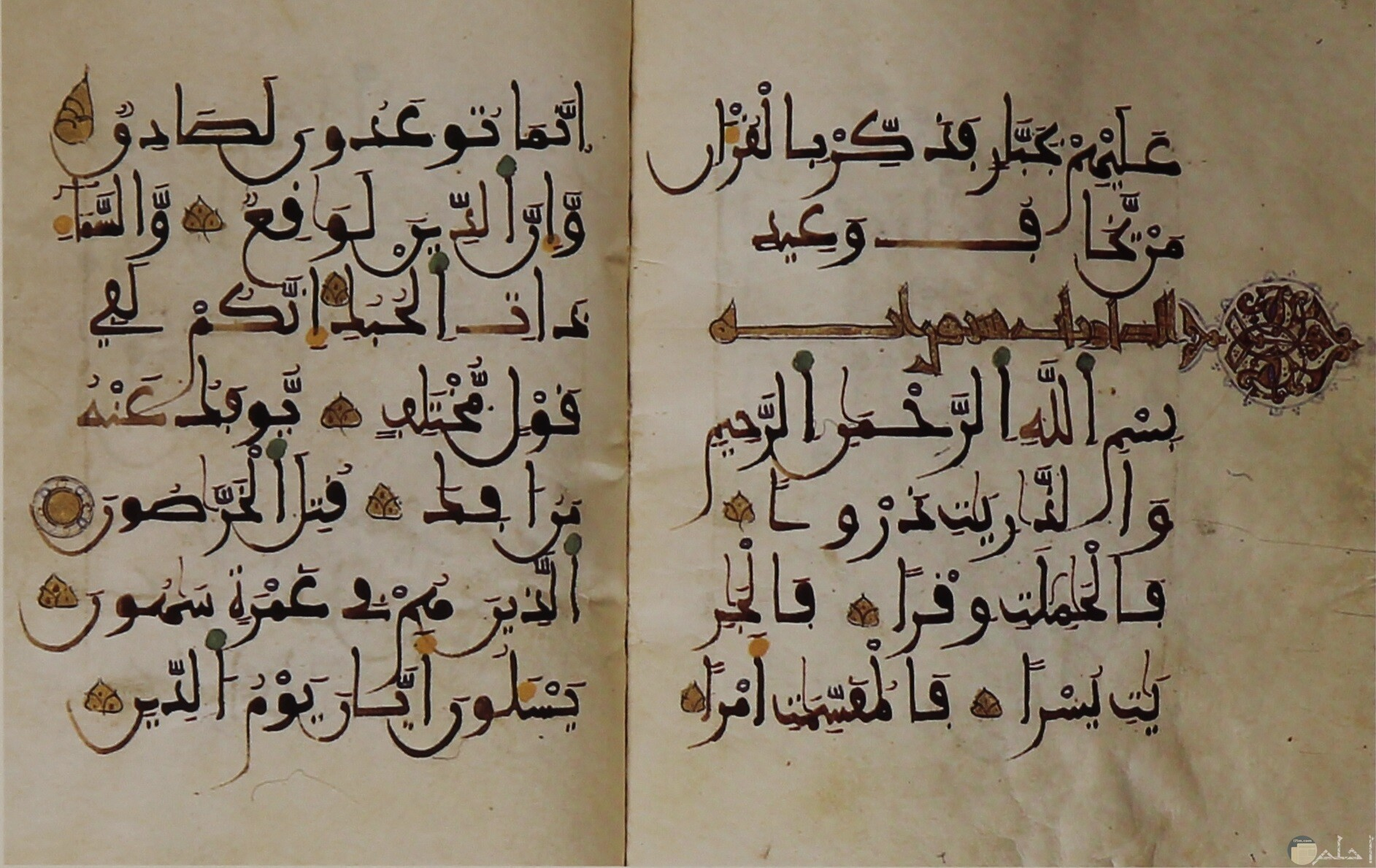 مخطوطات نادرة للقران الكريم