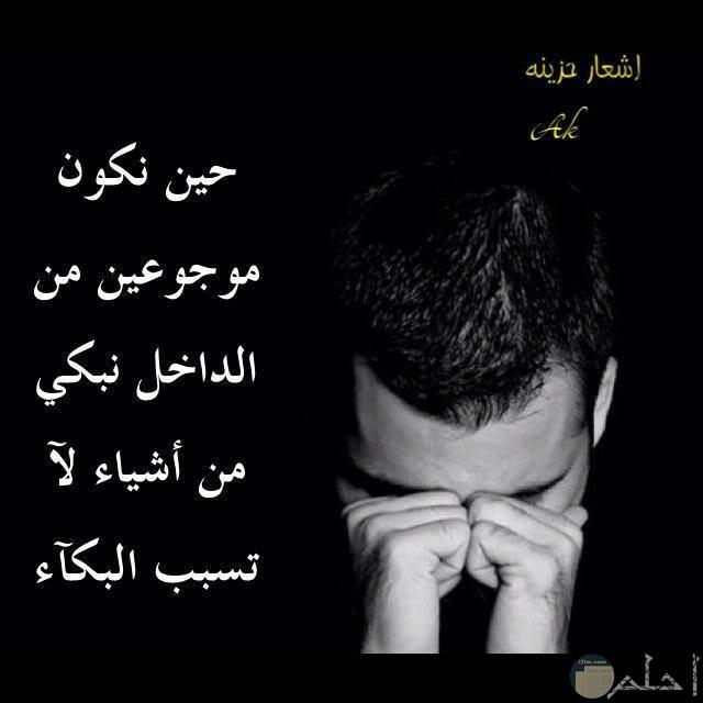 كلام كله وجع