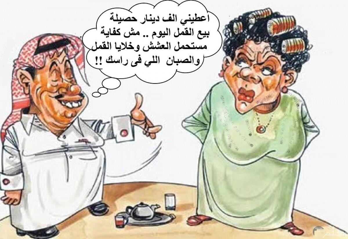 صورة مغربية مضحكة