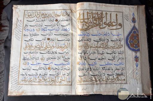 القران الكريم مكتوب باللغه العربية وبخط اليد