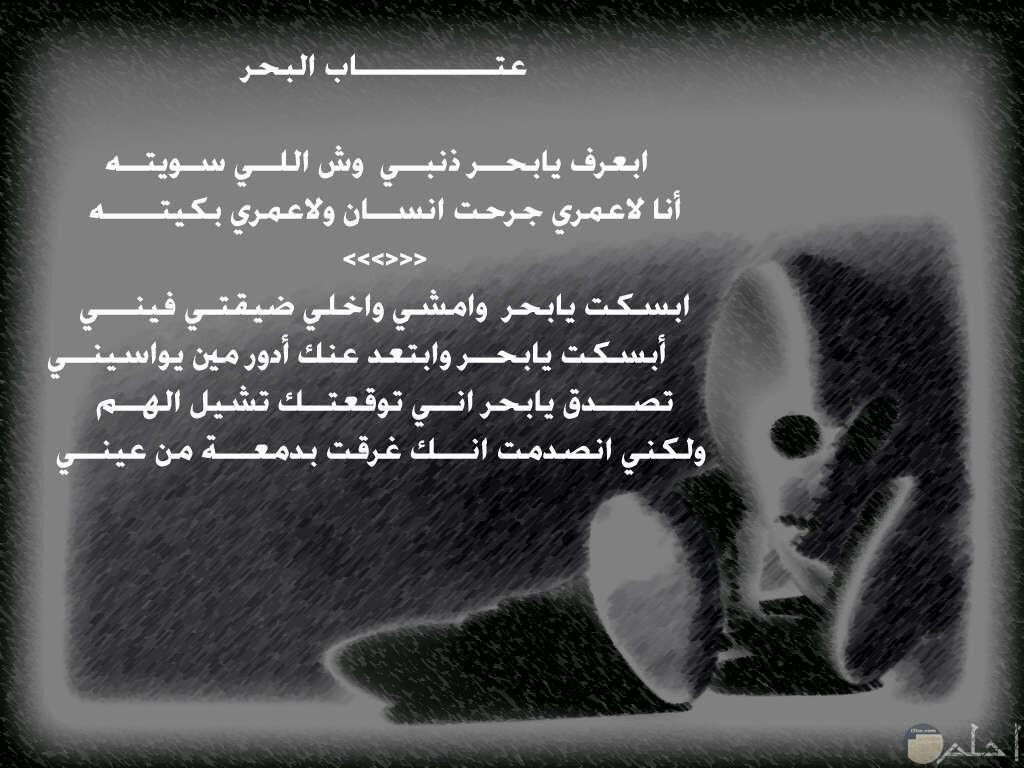 صورة من عتاب القلب.