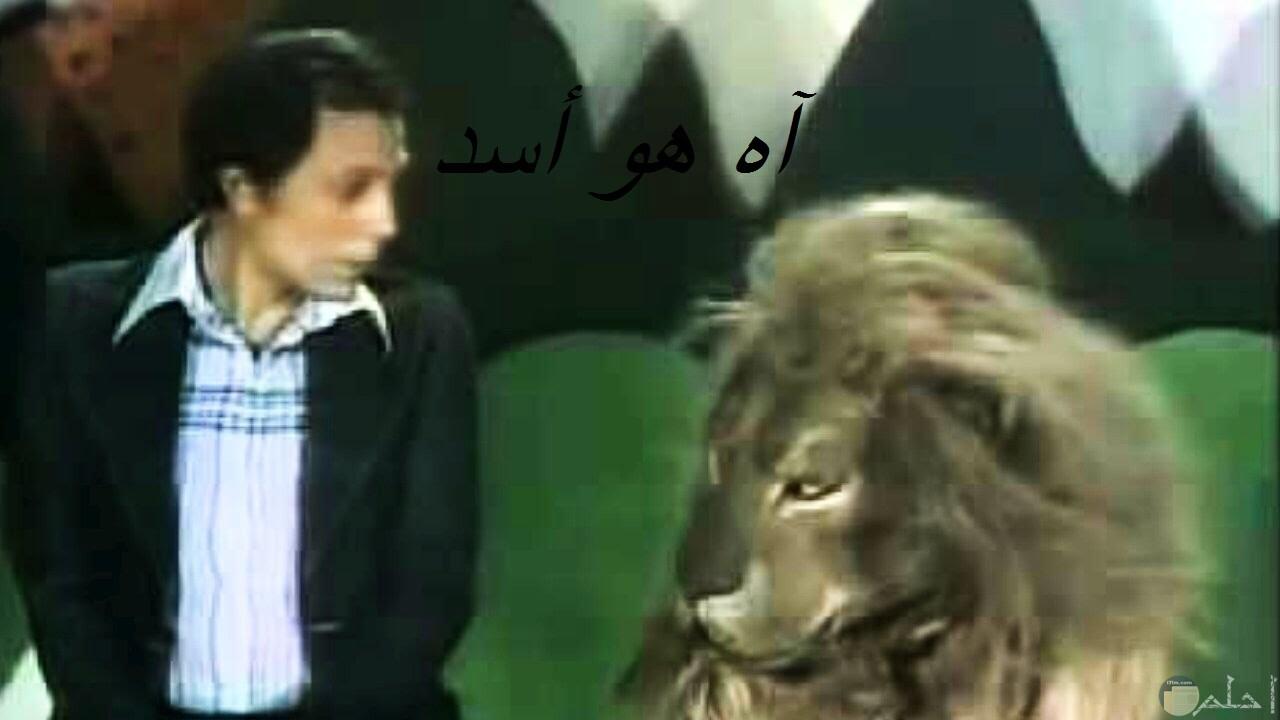 عادل إمام مع أسد بالمسرحية.