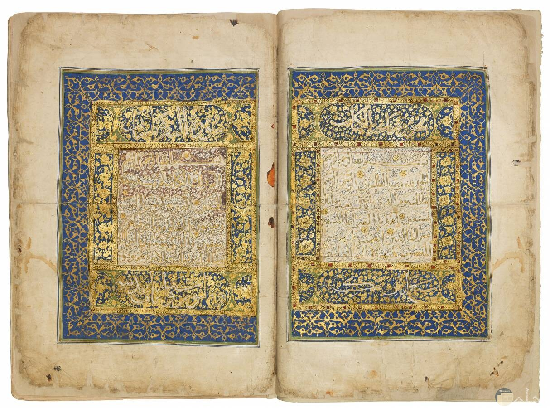 كتيب اثري به ايات قرانية