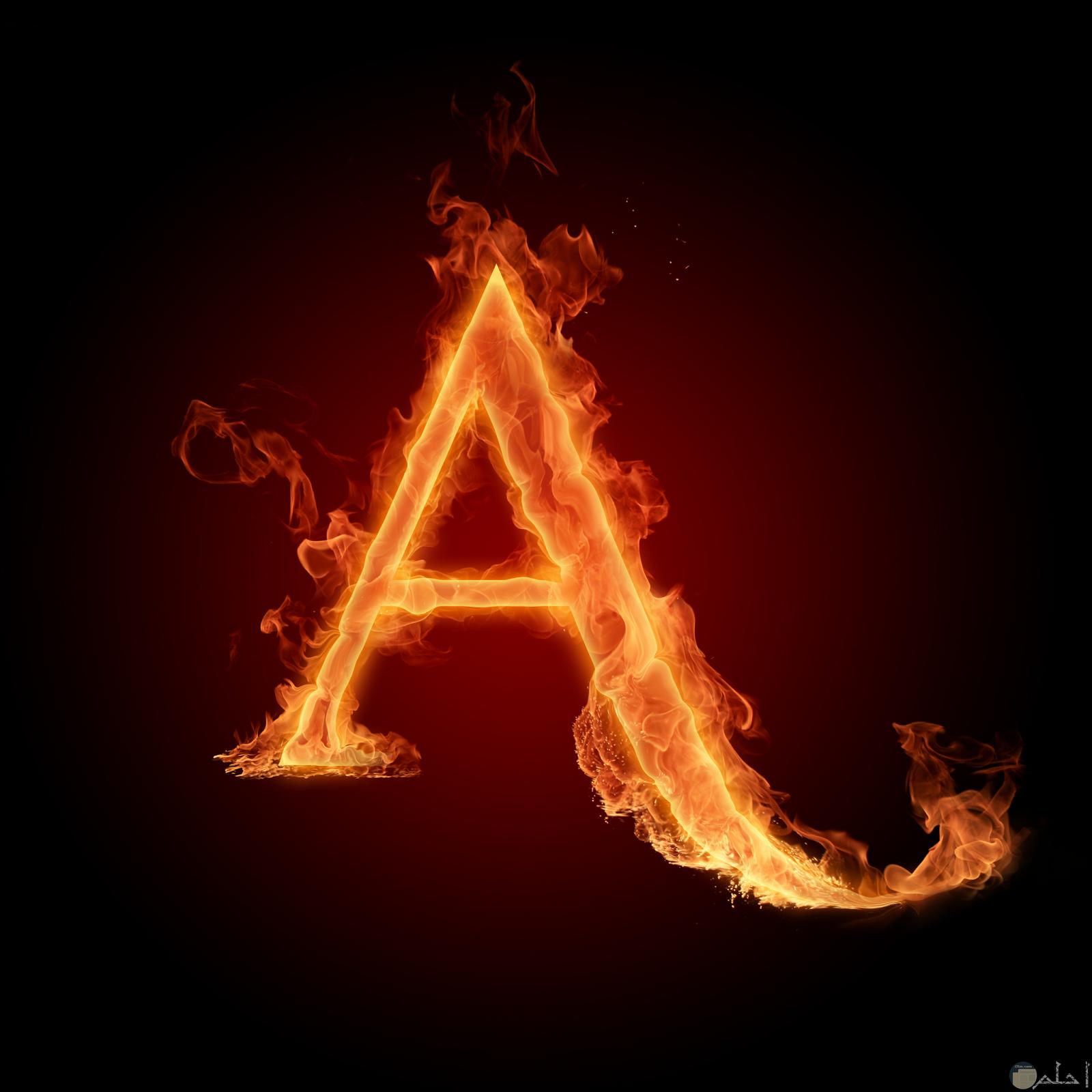 حرف a شعلة من نار.